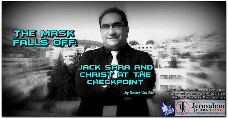 Jack Sara President of Bethlehem Bible College in Bethlehem